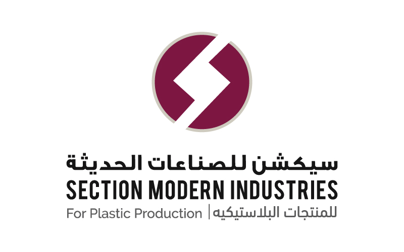 Section Modern Industries